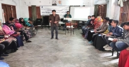 দূর্গাপুরে 'মতাদর্শিক সহিংসতা' প্রতিরোধে 'এসিডি'র কর্মশালা