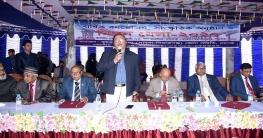 রাজশাহীতে বৃহত্তর পাবনা সমিতিরমিলনমেলা অনুষ্ঠিত