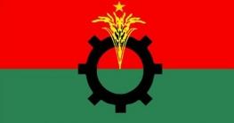 অন্তঃকোন্দলে টালমাটাল সিদ্ধিরগঞ্জ বিএনপি, নেতাদের পদত্যাগ