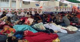 ৪৮ ঘন্টা ধরে অনশনে রাবির পপুলেশন সায়েন্স বিভাগের শিক্ষার্থীরা