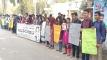 'জোহা দিবস'কে জাতীয় শিক্ষক দিবস ঘোষণার দাবিতে মানববন্ধন