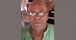 রাজশাহীতে করোনায় হোমিও চিকিৎসকের মৃত্যু