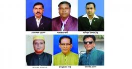 দুর্গাপুর পৌর নির্বাচন: আ'লীগে তোড়জোড়, সিদ্ধান্ত নেয়নি বিএনপি