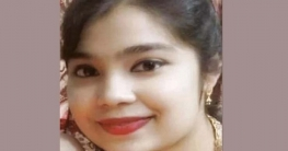 রাজশাহীতে বিশ্ববিদ্যালয়ছাত্রীকে কুপিয়ে জখম