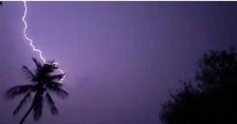 রাজশাহীতে বজ্রপাতে তিন যুবকের মৃত্যু