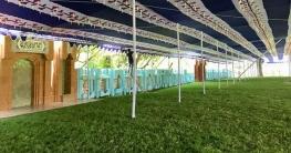 রাজশাহীতে ঈদের প্রধান জামাত হযরত শাহ মখদুম ঈদগাহে