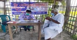 বাবুডাইং আদিবাসী আলোর পাঠশালায় বিনামূল্যে চিকিৎসাসেবা