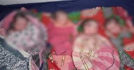 ফেনীতে একসঙ্গে ৪ মেয়ে শিশুর জন্ম দিলেন গৃহবধু