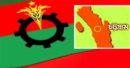 ৬ গ্রুপে বিভক্ত চট্টগ্রাম বিএনপি, চসিক নির্বাচন নিয়ে হতাশা