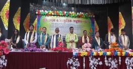 শিক্ষার্থীরা মাসে এক হাজার টাকা বৃত্তি পাবে: রাবিতে মিন্টু মিয়া