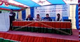 দূর্গাপুরে 'মতাদর্শিক সহিংসতা' প্রতিরোধে 'এসিডি'র যুব সংহতি