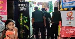 রাজশাহীতে দোকানে ঢুকে পিস্তাল ঠেকিয়ে ছিনতাই