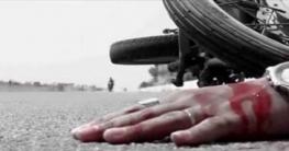 চারঘাটে সড়ক দুর্ঘটনায় মোটরসাইকেল আরোহী নিহত