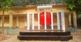 দুর্গাপুরে সব স্কুলে এখন শহিদ মিনার