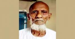 মোহনপুরে ৮৪ বছর বয়সেকরোনা জয় করলেন অবসরপ্রাপ্তশিক্ষক মনসুর