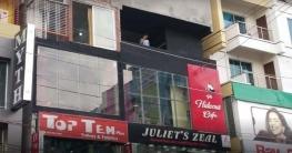 রাজশাহীতে রেস্তোরাঁয় রাঁধুনীর 'আত্মহত্যা'