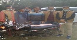 গোদাগাড়ীতে ডিবি পুলিশের অভিযানে ১০০ গ্রাম হেরোইনসহ গ্রেফতার ২