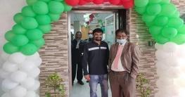কেশরহাটে প্রধান শিক্ষকের ভূমিকায় সেবা পাচ্ছে এলাকাবাসি
