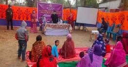 গোদাগাড়ীতে জনপ্রিয় হচ্ছে তথ্য আপা উঠান বৈঠক