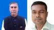 মুন্ডুমালায় পৌরসভা নির্বাচন : আ'লীগ-বিএনপির মনোনয়ন চূড়ান্ত