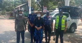 পুঠিয়ায় স্বাস্থ্যবিধি না মানায় ১২ জনকে অর্থদন্ড