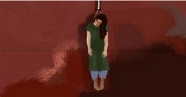গোদাগাড়ীতে ঢাকা ফেরত গার্মেন্টস কর্মীর গলায় ফাঁস দিয়ে আত্মহত্যা