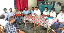 বাগমারা প্রেসক্লাবের নির্বাচনী তফশীল ঘোষণা