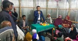 পুঠিয়ায় মেয়ে ও নারীদের জন্য কুরআন শিক্ষার স্কুল উদ্বোধন