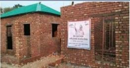 রাজশাহীতে প্রধানমন্ত্রীর উপহার বাড়ি পাচ্ছেন ৬৯২ দরিদ্র পরিবার
