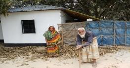 বাগমারায় আশ্রায়ন প্রকল্পে ঠিকানা পেল ২৫২ পরিবার