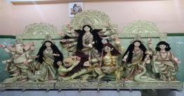 রাজশাহীতে দেবীর বোধনের মধ্য দিয়ে শারদীয় দুর্গাপূজা শুরু