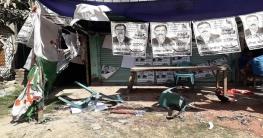 দুর্গাপুরে নৌকার নির্বাচনী অফিসে ভাঙচুর, এলাকাজুড়ে উত্তেজনা
