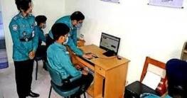 অপরাধ দমনে সফল রাজশাহী সাইবার ক্রাইম ইউনিট