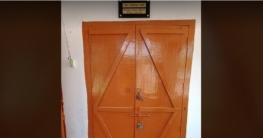 দুর্গাপুর সমবায় অফিস হঠাৎ বন্ধ, বিপাকে সেবা গ্রহীতারা