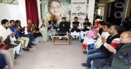 বাগমারায় আন্তর্জাতিক মাতৃভাষা দিবসে বিভিন্ন কর্মসূচী পালিত