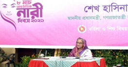 Women must be prepared with education, skills to earn their right