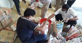 কাটাখালি পৌর এলাকার ৩১০০ পরিবার পাবে খাদ্যদ্রব্য