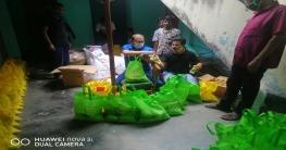 দেড় হাজার অসহায় মানুষকে ঈদ সামগ্রী দিলেন আ'লীগ নেতা পিন্টু