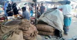 দুর্গাপুরে বেশি দামে আলু বিক্রি করায় তিন ব্যবসায়ীকে জরিমানা