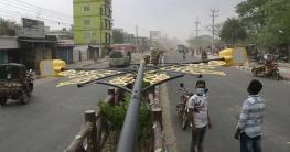 রাজশাহী নগরীতে ঝড়ে উপড়ে গেছে ৮৫টি 'প্রজাপতি পোল'