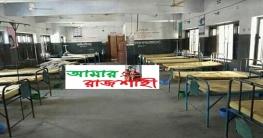 করোনা আতঙ্কে রোগী শূন্য চারঘাট উপজেলা স্বাস্থ্য কমপ্লেক্স