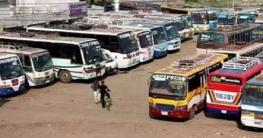 রাজশাহী বিভাগের ৫ জেলায় বাস চলাচল বন্ধ