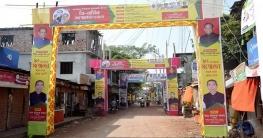 বাগমারা উপজেলা আ.লীগের ত্রি-বার্ষিক সম্মেলন শনিবার