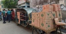 রাজশাহীর টিসিবির সেই পরিবেশককে ৫০ হাজার টাকা জরিমানা
