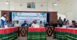 বাগমারায় দুর্নীতি বিরোধী জাতীয় বিতর্ক প্রতিযোগিতা