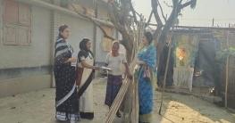 দূর্গাপুরে নৌকার প্রার্থীকে বিজয়ী করতে যুব মহিলা লীগের গণসংযোগ