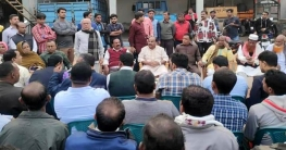 দুর্গাপুরে আ.লীগ নেতাকর্মীদের সাথে এমপি ডা. মনসুরের মতবিনিময়