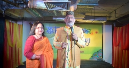 থিম ওমর প্লাজায় বসন্ত বরণ উৎসব পালন