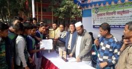 মোহনপুরে জাতীয় স্কুল মারদাসা ক্রীড়া প্রতিযোগিতা সমাপনী অনুষ্ঠিত