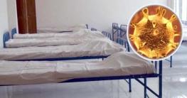 পুঠিয়ায় ১৭টি প্রতিষ্ঠানিক কোয়ারেন্টিন প্রস্তুত